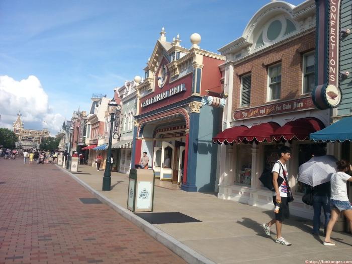 大街 Main Street
