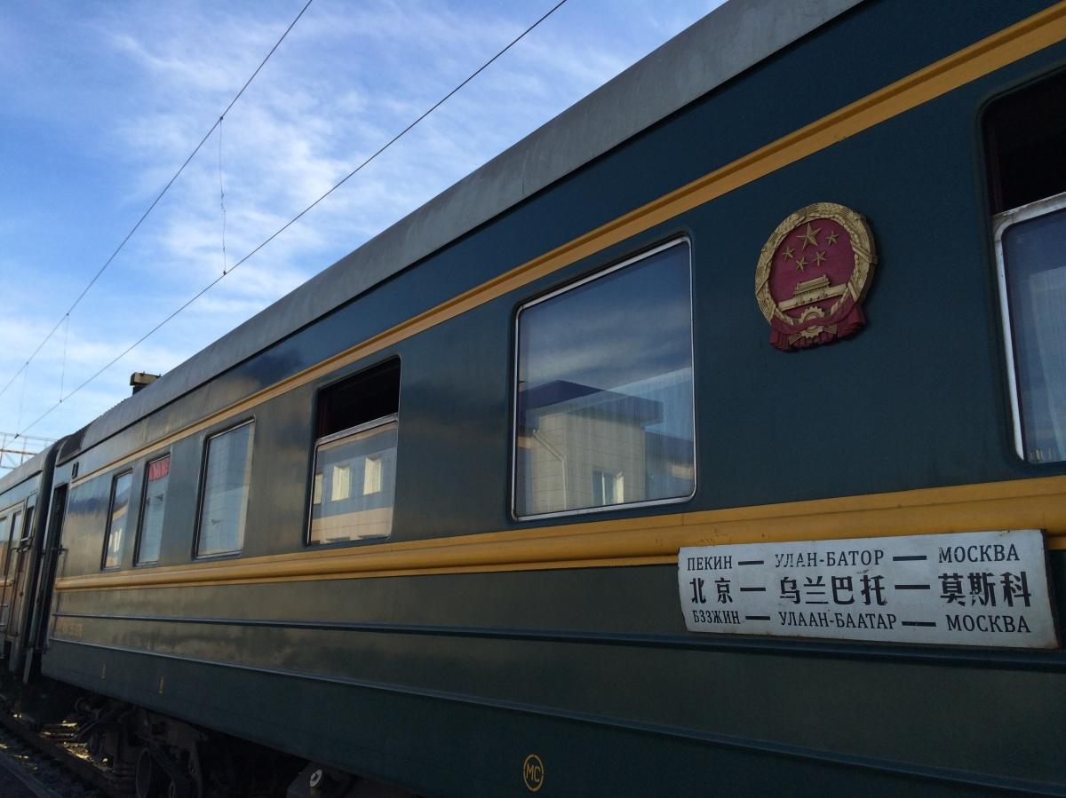 [俄羅斯] 西伯利亞鐵路新手入門:交通篇
