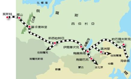 唯一橫跨歐亞大陸的路線,就算不停車的話都要坐7天!