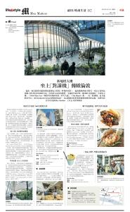 MingPao Daily 明報