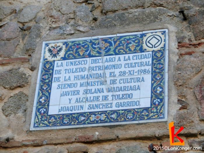 世界文化遺產古城