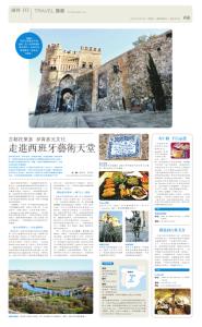 Ming Pao 明報 (10.04.2015)
