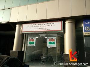如果計程車司機不清楚地址的話可以說Deira的DNATA,售票處就在轉角處不遠。
